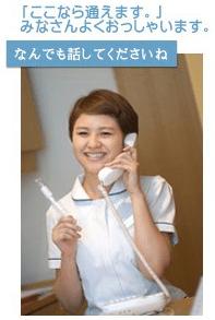 審美的な問題、矯正歯科についてお気軽にお問い合わせ下さい。料金につきましては、お口の状態を診せて頂いた後にお話できます。