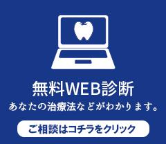 web_btn